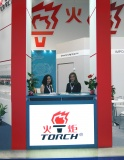 MIMS/Automechanika 2015 Moscow